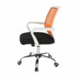 Irodai szék, fekete/narancssárga, LANCELOT 2