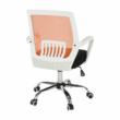 Irodai szék, fekete/narancssárga, LANCELOT 3
