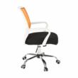 Irodai szék, fekete/narancssárga, LANCELOT 4