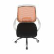 Irodai szék, fekete/narancssárga, LANCELOT 5
