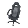 Irodai szék, műbőr fekete/szürke, NELSON 1
