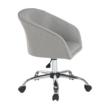 Irodai szék, szürkésbarna anyag/fém, LENER 4
