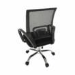 Irodai szék, háló fekete/fekete, DEX 2 NEW 2