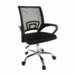 Irodai szék, háló fekete/fekete, DEX 2 NEW 4