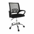 Irodai szék, háló fekete/fekete, DEX 2 NEW 5