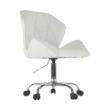 Irodai szék, fehér, TWIST 2