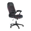 Irodai szék, textilbőr fekete/piros szegély, PORSHE New 4