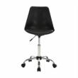 Irodai szék, fekete/sötétszürke, DARISA 3