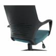 Irodai szék, kék/fekete, BAKARI 5