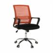 Irodai szék, hálószövet narancs/szövet fekete, APOLO 3