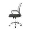 Irodai szék, hálószövet szürke barna/szövet fekete, APOLO 2