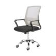 Irodai szék, hálószövet szürke barna/szövet fekete, APOLO 3