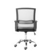Irodai szék, hálószövet szürke barna/szövet fekete, APOLO 4