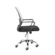 Irodai szék, hálószövet szürke barna/szövet fekete, APOLO 5