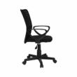 Irodai szék, fekete, REMO 2 NEW 1