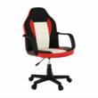 Irodai fotel, fekete/piros/bézs, MALIK NEW 4