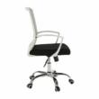 Irodai szék, szürke/fekete/fehér/króm, IZOLDA 3