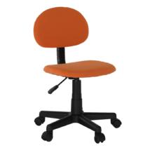 Irodai szék, fekete/narancssárga, SALIM