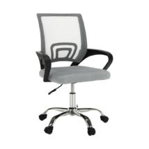 irodai szék,  szürke/fekete, DEX 2 NEW