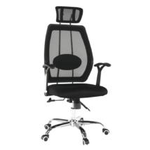 Irodai szék, fekete/króm, IZAURA