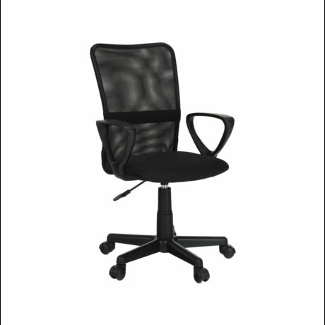 Irodai szék, fekete, REMO 2 NEW